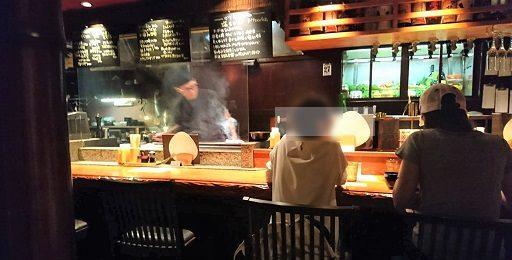 串焼き かりんこ